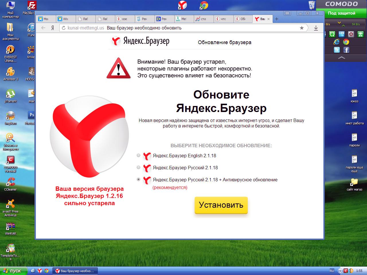 Как сделать чтобы браузер переводил страницы на русский яндекс браузер